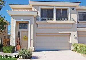 8180 E Shea #1033, Scottsdale, AZ 85260