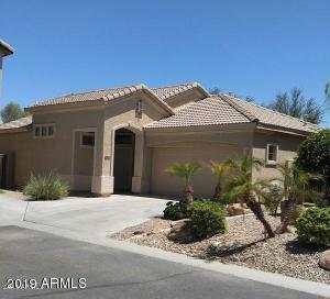 14255 W LEXINGTON Avenue, Goodyear, AZ 85395