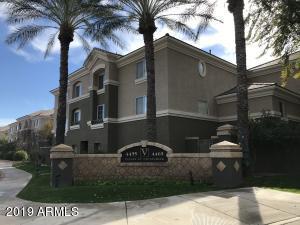 4465 E PARADISE VILLAGE Parkway, 1197, Phoenix, AZ 85032