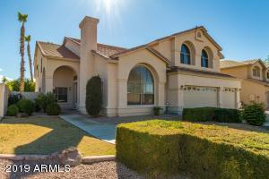 857 E GAIL Drive, Gilbert, AZ 85296
