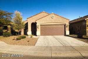8129 S 70th Drive, Laveen, AZ 85339