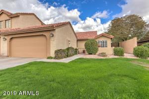 4170 E AGAVE Road, Phoenix, AZ 85044