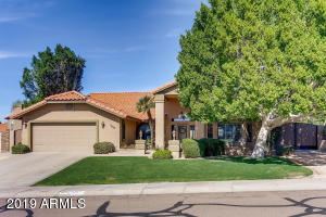 1208 E SEMINOLE Drive, Phoenix, AZ 85022