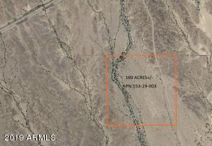 85001 Palomas Road, Dateland, AZ 85333