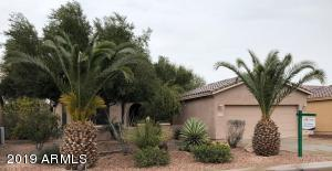 42976 W MORNING DOVE Lane, Maricopa, AZ 85138