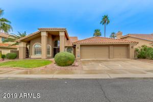 1020 W IRIS Drive, Gilbert, AZ 85233