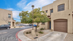 1886 E DON CARLOS Avenue, 133, Tempe, AZ 85281