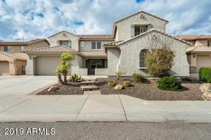 4948 W MARCUS Drive, Phoenix, AZ 85083