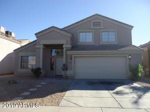 12721 W BOCA RATON Road, El Mirage, AZ 85335
