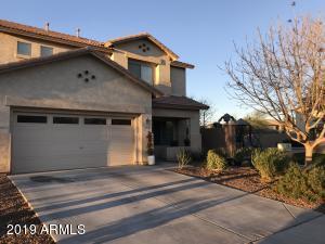 44111 W GRANITE Drive, Maricopa, AZ 85139