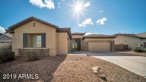 44563 W Venture Lane, Maricopa, AZ 85139