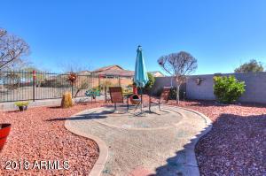 18447 N COOK Drive, Maricopa, AZ 85138