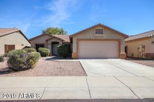 15607 N 160TH Avenue, Surprise, AZ 85374