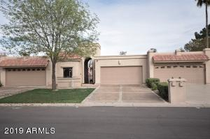 25231 S BERRY BROOK Drive, Sun Lakes, AZ 85248
