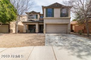 2509 N 128TH Drive, Avondale, AZ 85392