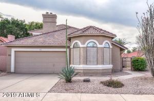 6931 W MORROW Drive, Glendale, AZ 85308