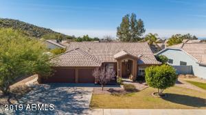 7343 E JUNE Street, Mesa, AZ 85207