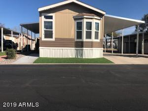 6227 N LITCHFIELD Road, TRLR, Litchfield Park, AZ 85340