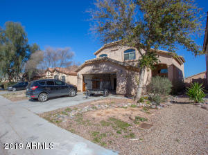 1638 E JEANNE Lane, San Tan Valley, AZ 85140
