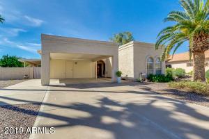 26430 S JARDIN Drive, Sun Lakes, AZ 85248