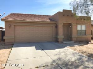 2368 N OAKMONT Lane, Casa Grande, AZ 85122