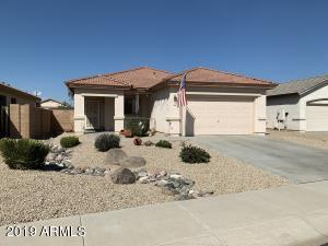 17068 W Halifax Lane, Surprise, AZ 85374