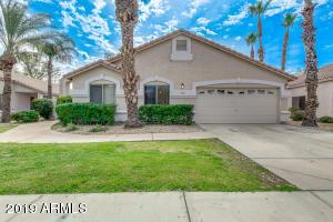 7423 W TRAILS Drive, Glendale, AZ 85308