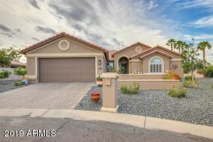 15843 W AMELIA Drive, Goodyear, AZ 85395