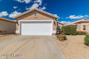 15020 W JACKPOT Way, Surprise, AZ 85374