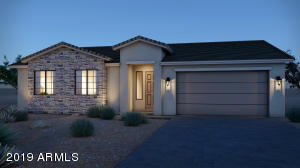 Photo spec mesquite 1639 SF floor plan.