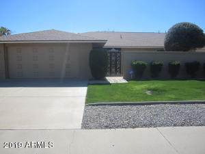 12643 W SENECA Drive, Sun City West, AZ 85375