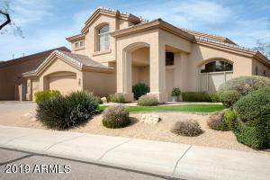 6416 E LE MARCHE Avenue, Scottsdale, AZ 85254
