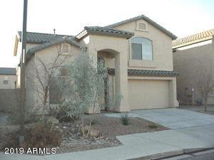 12529 W READE Avenue, Litchfield Park, AZ 85340
