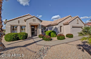 Located at #3 Green on Desert Springs Golf Course in Sun City Grand