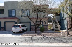 16525 E AVE OF THE FOUNTAINS Avenue, 209, Fountain Hills, AZ 85268