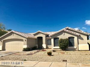 7694 N 54TH Lane, Glendale, AZ 85301