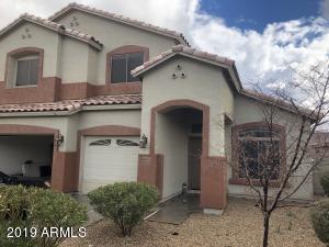 46039 W TULIP Lane, Maricopa, AZ 85139