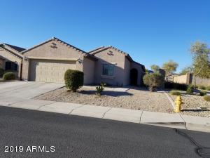 23820 W PAPAGO Street, Buckeye, AZ 85326