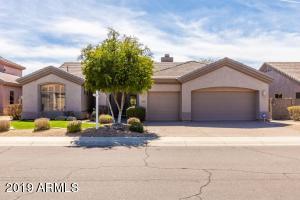 6423 E Evans Drive, Scottsdale, AZ 85254