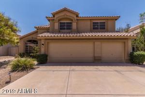 1335 E THISTLE LANDING Drive, Phoenix, AZ 85048