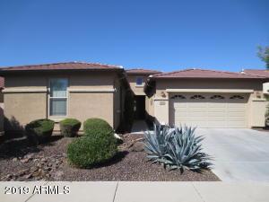 1870 W PELICAN Drive, Chandler, AZ 85286