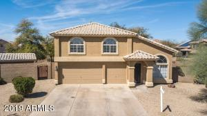 11406 N 126TH Drive, El Mirage, AZ 85335