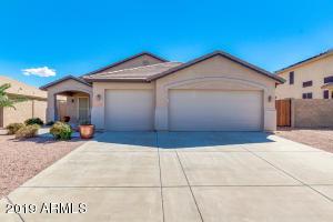 2155 W GILA BUTTE Drive, Queen Creek, AZ 85142