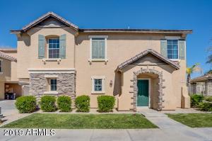 9233 E NEVILLE Avenue, 1057, Mesa, AZ 85209