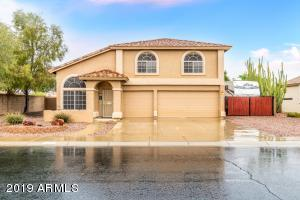 12410 W BERRY Lane, El Mirage, AZ 85335