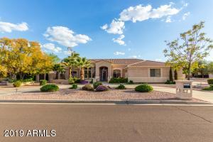 8223 W PLANADA Lane, Peoria, AZ 85383
