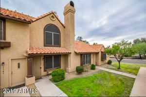 4601 N 102ND Avenue, 1160, Phoenix, AZ 85037