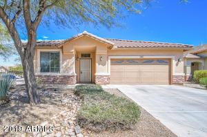 1674 E JAHNS Drive, Casa Grande, AZ 85122