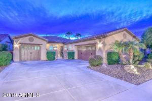 12847 W GAMBIT Trail, Peoria, AZ 85383