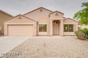 37062 W GIALLO Lane, Maricopa, AZ 85138